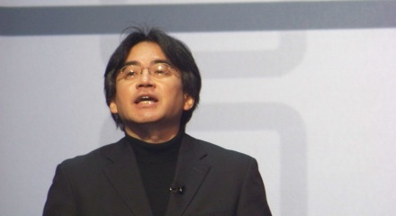 Games Industry Now Expecting Imminent Announcement on Wii 2