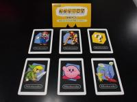 Nintendo Scene 3DS Japan Launch Picture (20)