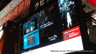 Nintendo Scene Reporting Live from the Tokyo Game Show 2011 (183)