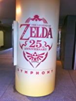 ZeldaSym