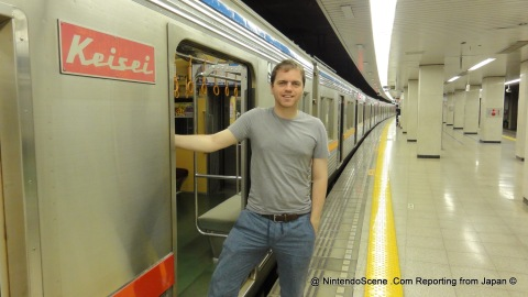 Arrival at Keisei Ueno Station