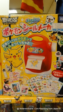 A whole host of Pokemon Merchandise