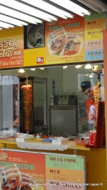 Kebabs in Tokyo