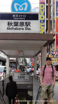 Destination Reached - Akihabara