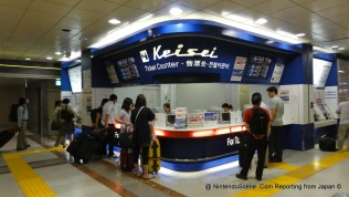 Keisei Line Ticket Office at Narita Airport - Terminal 1