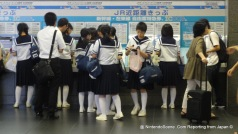 Kyoto School Girls