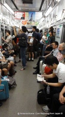 Kyoto Metro Train
