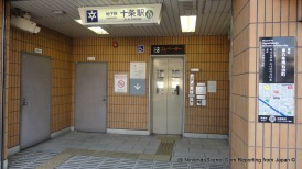Jujo Station Exit 4