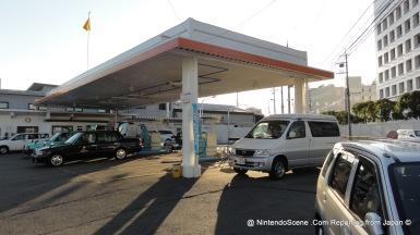The petrol Station outside Nintendo HQ
