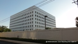 Nintendo HQ and Perimeter Wall