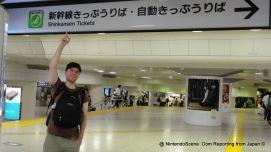 Shinkansen Signage