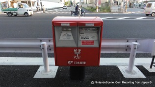 Kyoto Post Box En Route to Nintendo HQ