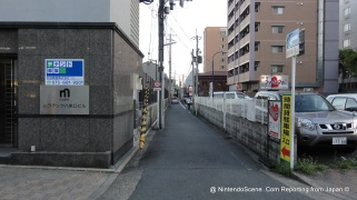 Side Street to Nintendo HQ