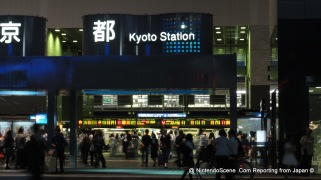 Kyoto Station Entrance