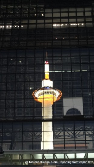 Kyoto Tower Reflection
