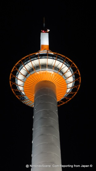 Nighttime Kyoto Tower