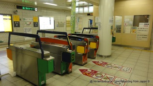 Ticket Barrier at Jujo for Nintendo HQ