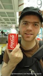 Unique Coca Cola Bottle