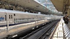 Shinkansen View Along Platform