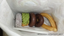 Mister Donut Selection