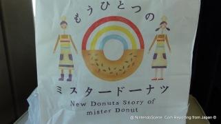 Mister Donut Bag