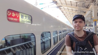 Shinkansen and Me
