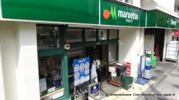 The Maruetsu Supermarket
