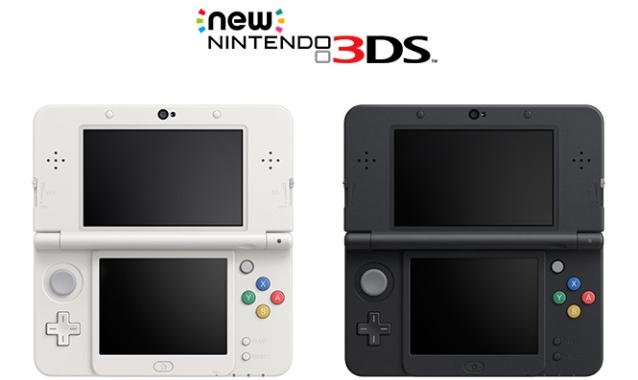 new-3ds-screenshot-01