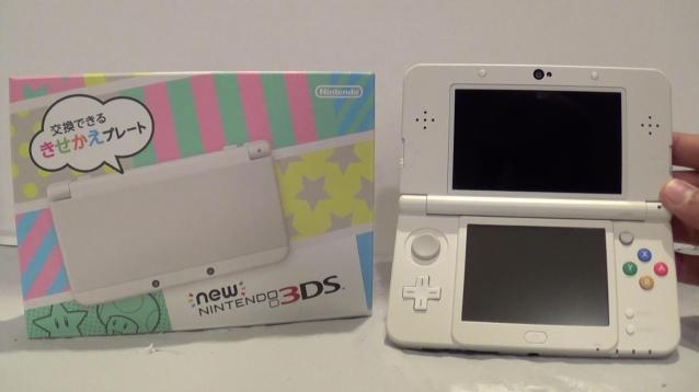New-3DS-Unboxing