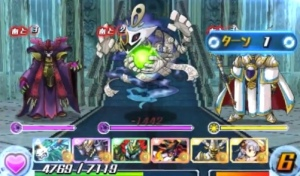 3ds_gungho_puzzle_and_dragons_z