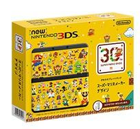 Japan Getting Super Mario Bros 30th Anniversary Bundle Next Month