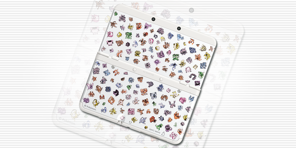 Pokemon cover plate