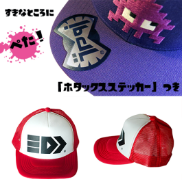 Splatoon Hats are also available for those who have disposable income