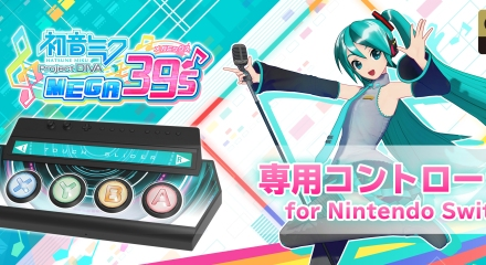 Hatsune miku project diva switch controller