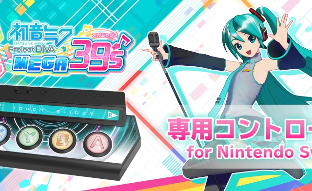 Hatsune miku project diva switch controller